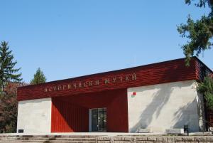 Исторически музей - Перущица